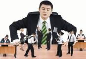 основные стили руководства