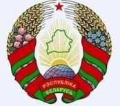 Открываем бизнес в Беларусии