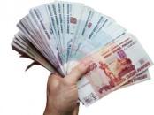 Куда вложить 1000000 рублей чтобы заработать?