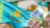 Бизнес идеи в Казахстане