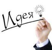 Идеи своего бизнеса 2017 с минимальными вложениями