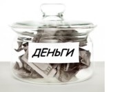 Куда инвестировать небольшую сумму денег в 2019 году в России