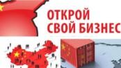 Трендовые товары из Китая 2019 года для продажи