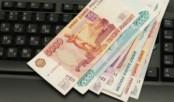 Как заработать 10000 рублей за один день?