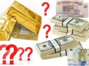 Во что лучше вкладывать свои деньги?