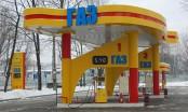 Газовая заправка как бизнес