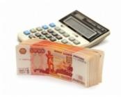 Куда вложить 50000 рублей чтобы заработать?