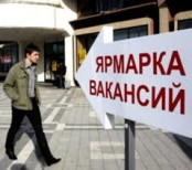 Изображение - Куда пойти работать без опыта работы Kuda-poyti-rabotat-bez-opyita