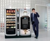 Кофе аппараты для бизнеса