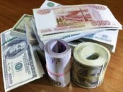 В какой валюте хранить деньги в 2019 году мнения экспертов на сегодня